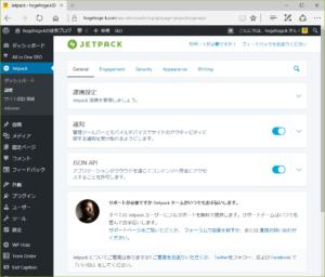 JetPack設定画面(General)