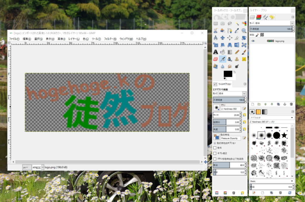 GIMPスクリーンショット画像